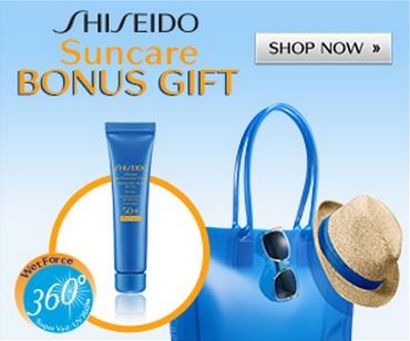 Shiseido Tote GWP