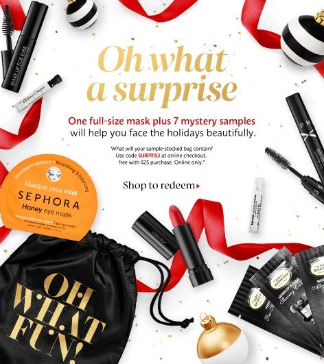 Sephora Cyber Weekend GWP
