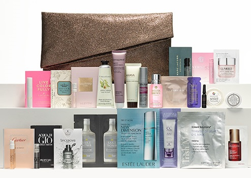 Nordstrom Winter Beauty Gift