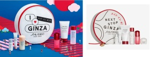 Shiseido gifts with purchase